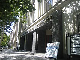 Yerevan State Playhouse.jpg