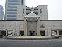 Yokohama museum of art.JPG