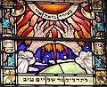 Yom Tov Candles Renanim Synagogue.JPG