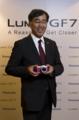 Yoshiaki Sawada with Panasonic Lumix DMC-GF7 20150313.png