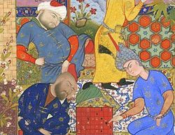 "Persian youth playing chess with two suitors Illustration to the ""Haft Awrang"" of Jami, in the story A Father Advises his Son About Love Freer and Sackler Galleries, The Smithsonian Institution, Washington, DC."