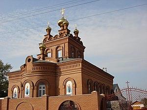 Yuzhnouralsk - A church in Yuzhnouralsk