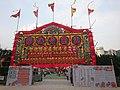 Yu Lan Cultural Festival 2018 Entrance.jpg