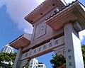 YuenPoStreetBirdGarden.jpg
