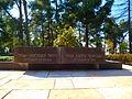 Zalman Shazar's grave.JPG