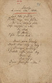 Zdravica-št4-rokopis1.jpg