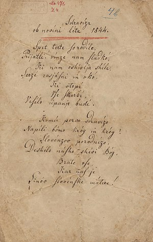 Zdravljica - Original manuscript of the poem,  written in the Bohorič alphabet