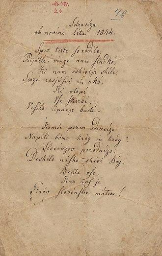 Zdravljica - Original manuscript of the poem,  written in the Bohorič alphabet