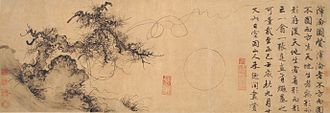 1340s in art - Image: Zhu Derun Primordial Chaos (painting only)