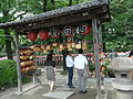 Zojo-ji Temple Minata Tokyo August 2014 41.JPG