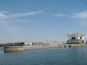 Zounohana pier (Port of Yokohama).JPG