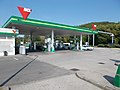 Zrinyi Street MOL petrol station, 2016 Bonyhad.jpg