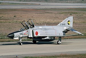 306th Tactical Fighter Squadron (JASDF) - F-4EJ Kai. This aircraft was the very last of the 5,195 F-4s produced worldwide (1994)