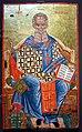 Βυζαντινό Μουσείο Καστοριάς 54.jpg