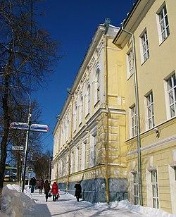 Академия искусств им Исмагилова.jpg