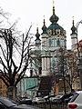 Андріївська церква в місті Київ.jpg