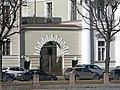 Аничков дворец. Ворота у Кабинета.jpg