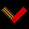 Антиоранжевая лента.png