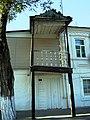 Балкончик бакалейного магазина Пономарева.JPG