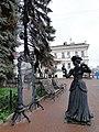 Большая Покровская ул. Модница. - panoramio (1).jpg