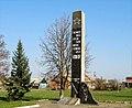 Братська могила радянських воїнів. Роздолівка.jpg