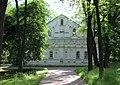 Будинок полкової канцелярії, Вал, садиба полковника Лизогуба.jpg