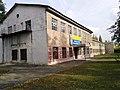 Будівля де навчався Сметанін В.С. м. Лисичанськ.2.jpg