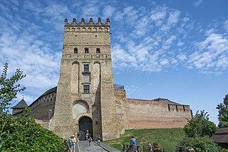 Lutsk City of regional significance in Ukraine