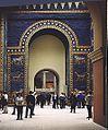 Ворота Иштар.jpg