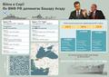 Війна в Сирії. Як ВМФ РФ допомагає Башару Асаду.png