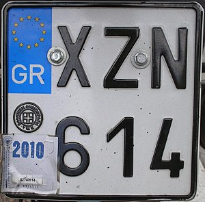Vehicle registration plates of Greece - A Greek motorcycle licence plate