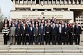 Годишна конференция с почетните консули на Република България (13471815364).jpg