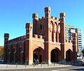 Городские ворота .jpg