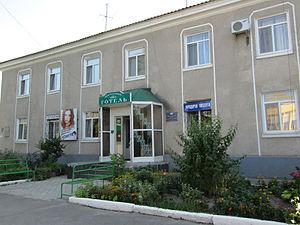"""Voznesensk - Image: Готель """"Центральний"""""""