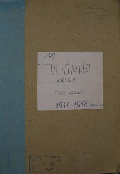 File:ДАЖО 178-03-0227. 1911-1916 роки. Метрична книга Ушомирського костелу.pdf