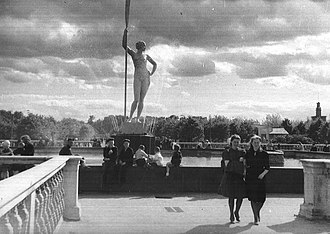 Girl with an Oar - 1930s in Gorky Park