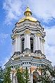 Дзвіниця велика Успенського собору у місті Києві.jpg