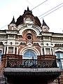 Дом А.Ф.Сериковой, фрагмент фасада, балкон, крыша.jpg