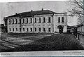 Женская прогимназия (Ефремов, ок. 1900).jpg