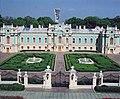 Загальний вид Маріїнського палацу.jpg