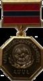 Заслуженный работник связи Армянской ССР.png