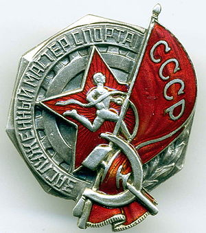 Unified Sports Classification System of the USSR and Russia - Badge of the Merited Master of Sport of the USSR title. Awarded to a Soviet boxer Victor Mikhailov in 1936