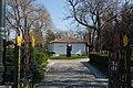 "Къща-музей ""Цар Освободител Александър II"" - panoramio (1).jpg"