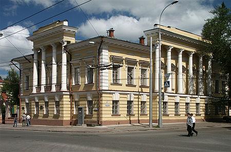 Городской музей и власть: 1880-е – 1930-е годы (Петербургский городской музей, Музей старого Петербурга, Музей города)