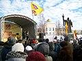 Митинг Справедливой России в Екатеринбурге (31 января 2017 года).jpg