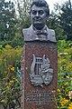 Могила Носачова А.П. — народного артиста України 59-101-0083.jpg