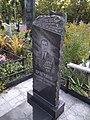 Могила учасника Великої Вітчизняної війни Драгунова В.Д., Чернігів.jpg