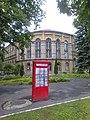 Намальована телефонна будка, Золотоноша.jpg