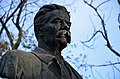 Пам'ятник М. Горькому 1, село Кандибине.jpg