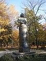 Памятник Илье Репину, Чугуев, Харьковская обл..JPG